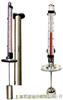 UHZ-220顶装式浮球液位计|UHZ-220|