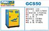 GCS50巨霸静音箱型空压机