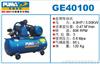 GE40100巨霸空压机