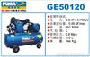 GE50120巨霸空压机