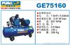 GE75160巨霸空压机