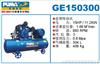 GE150300巨霸空压机