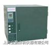 105-0A新型数显鼓风干燥箱