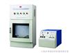 JY99-IIIBN 超声波连续流细胞粉碎机