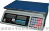 標準成都普瑞遜JS-BM計數稱價格-計數案秤-電子計重稱