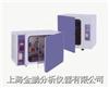 HH.CP-TW型二氧化碳培养箱