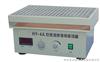 HY-4A往复式多用振荡器