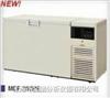 超低温保存箱MDF-192