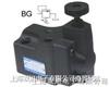 BG-03电磁溢流阀|BG-03|