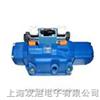 4WEH-25E电液阀|4WEH-25E|