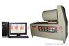 DRJ-II金屬高溫導熱系數測定儀