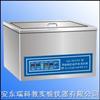 KQ系列台式双频数控超声波清洗器
