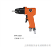 UT-6833台湾西瑞气动铆螺母枪