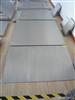 SCS2吨全不锈钢电子地磅,1.0*1.0不锈钢电子地磅