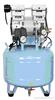 HCDA5002静音无油空压机(HCDA5002)