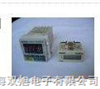 SKX2-3多控位计数器控制器|SKX2-3|
