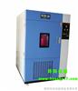 SN-900氙灯耐候试验箱,氙灯耐候试验机【厂家直销】