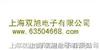 BHC6J-M限制器显示仪|BHC6J-M|