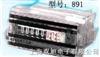 891 型计时器●积时|891|