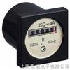 JSQ-4A计时器●积时钟|JSQ-4A|