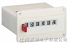JJ-10A电磁计数器|JJ-10A|