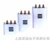 BSMJ0.4-14-3电容器|BSMJ0.4-14-3|