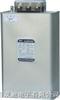 BSMJ0.4-12-3电容器|BSMJ0.4-12-3|