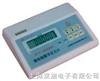 SYT-2000HF微电脑数字压力计(智能压力风量仪)|SYT-2000HF|
