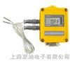 ZDR-21H温度记录仪|ZDR-21H|