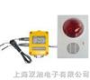 ZDR-21B温度记录仪|ZDR-21B|