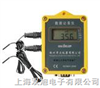 ZDR-21温度记录仪|ZDR-21|