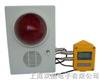ZDR-20b温度记录仪|ZDR-20b|