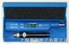 PHB-8型笔式酸度计|PHB-8型|