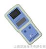SD-9011B色度仪 SD-9011B 