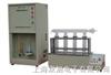 WGZ-1000C定氮仪|WGZ-1000C|