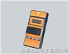 GDYK-211S室内空气TVOC速测仪|GDYK-211S|