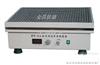 HY-8A 大容量振荡器
