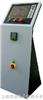 BM CONSOLE平衡机控制台|BM CONSOLE|