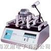 B01/S, 02/S桌上型平衡机(一体仪器) |B01/S, 02/S|