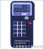 PROVA-125温度校正器|PROVA-125|