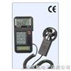 AVM-05风速计记忆式风速/风量/风温|AVM-05|