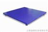 SCS5吨地磅-上海5吨电子地磅-5吨电子磅称