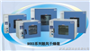 DHG-9023A|DHG-9203A普及型鼓风干燥箱|DHG系列台式鼓风干燥箱
