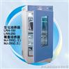BPC-150F|BPMJ-150F无氟环保型生化培养箱|霉菌培养箱