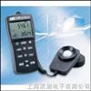 TES-1339专业级照度计|TES-1339|