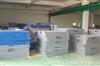 SCS2吨电子地磅厂家