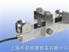 CPYZ-30T钢丝绳张力传感器