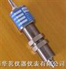 窄形带状物张力传感器