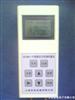 电站锅炉智能风速风量仪