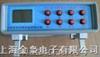 ZCF-D-03智能压力风速风量仪